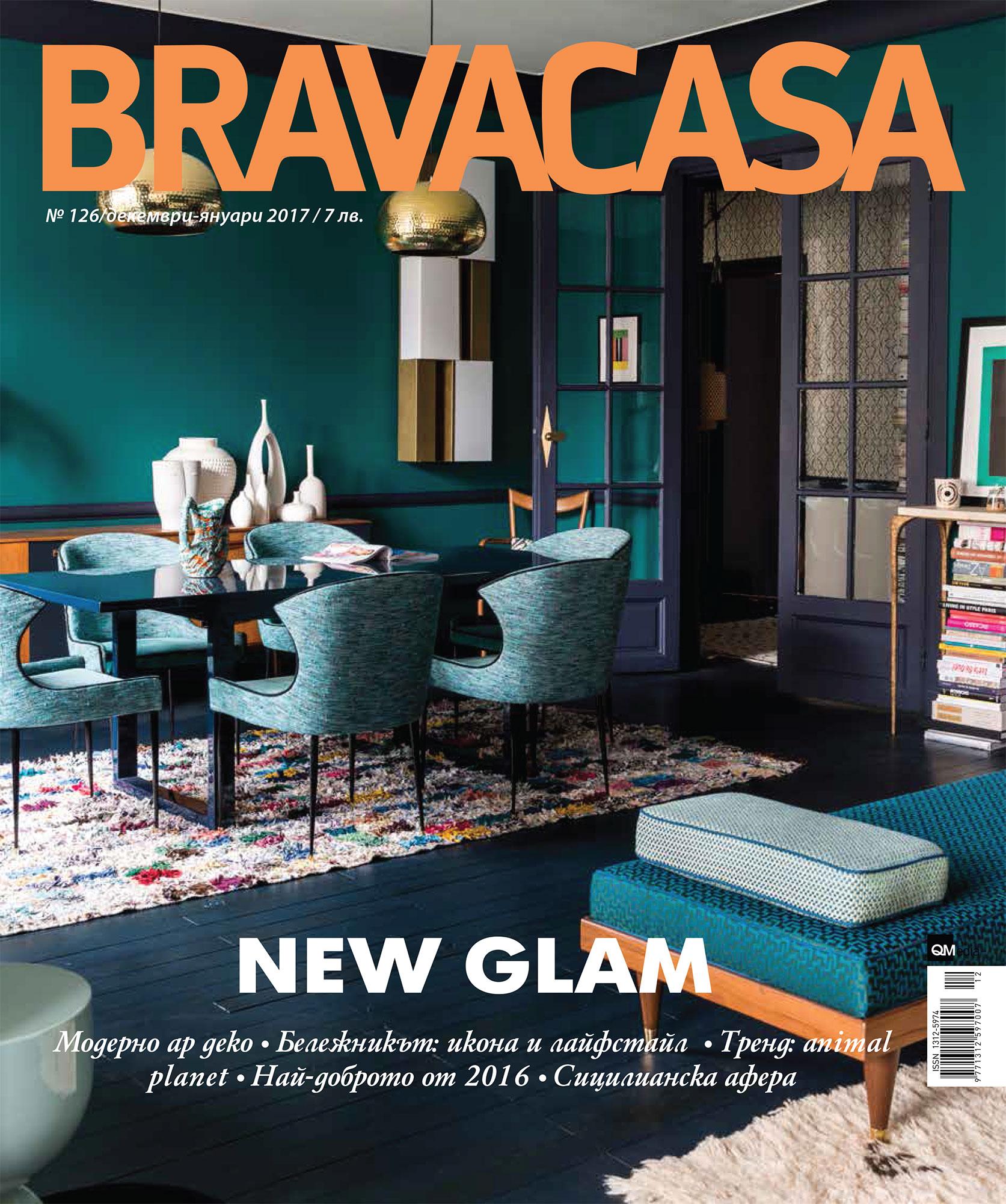 Cover_Brava_126NEW